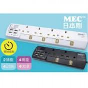 MEC 拖板 (8)