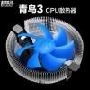 CPU 散熱風扇